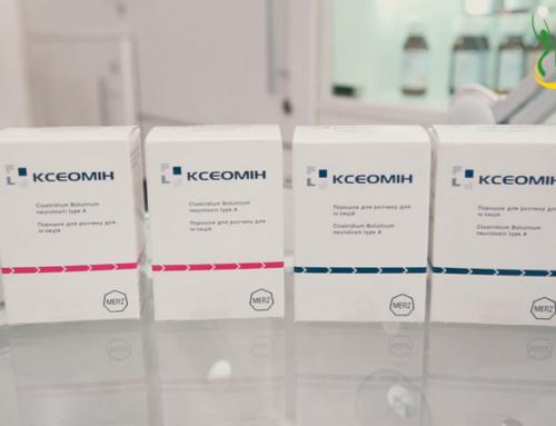 Xeomin – один з кращих препаратів для ботулінотерапії